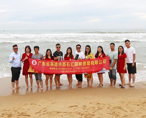 阳江海陵岛-2.jpg