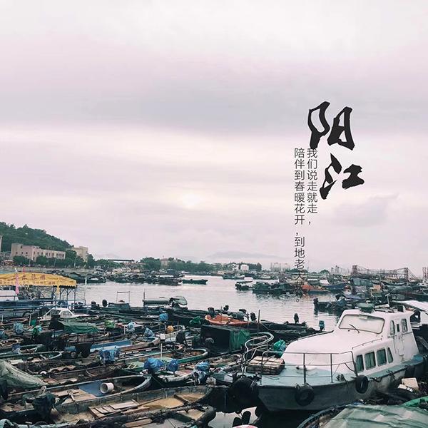 阳江海陵岛.jpg