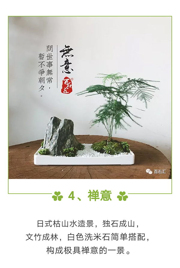4百石汇 青龙石.jpg
